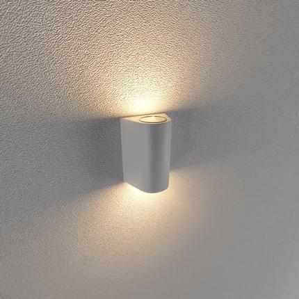 Đèn led gắn tường ngoài trời LWA0148B-WH