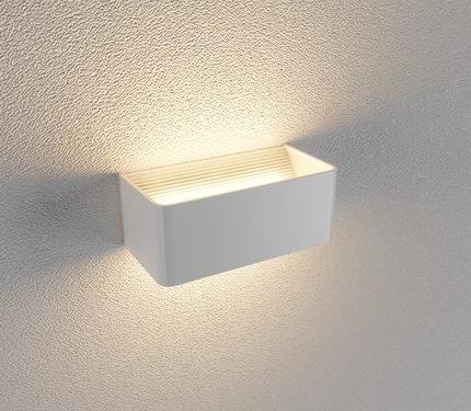 Đèn led gắn tường LWA9011-2-WH